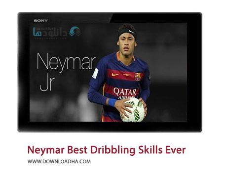 Neymar-Best-Dribbling-Skills-Ever-Cover