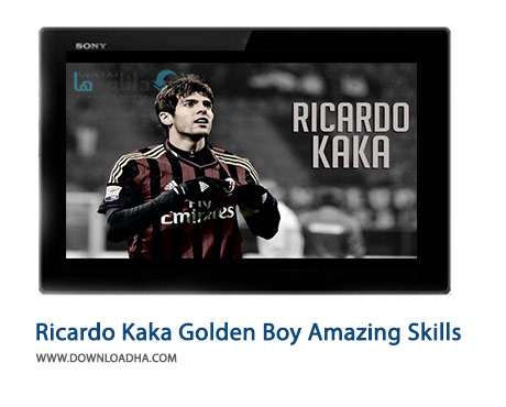 Ricardo-Kaka-Golden-Boy-Amazing-Skills-Cover