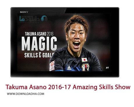 Takuma-Asano-2016-17-Amazing-Skills-Show-Cover