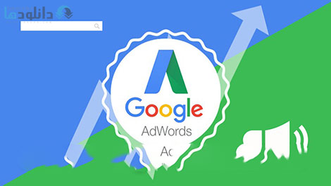 The-Complete-Google-AdWords-Course-2017-Cover