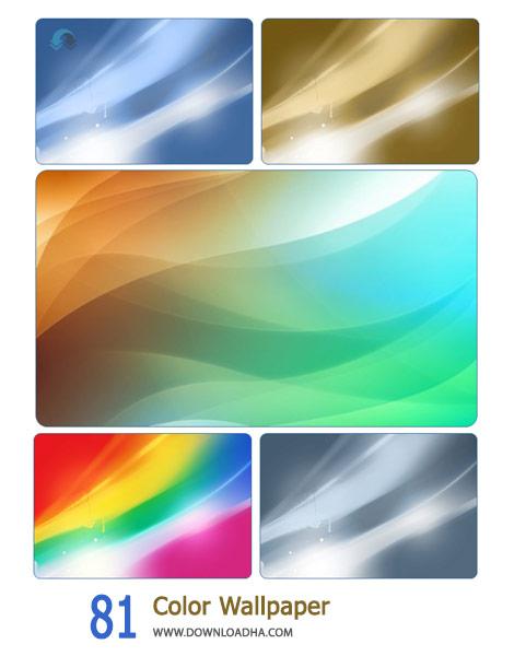 81-Color-Wallpaper-Cover