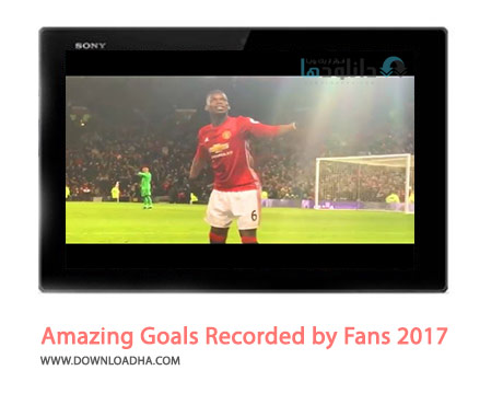 Amazing-Goals-Recorded-by-Fans-2017-Cover