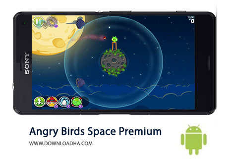 Angry-Birds-Space-Premium-Cover