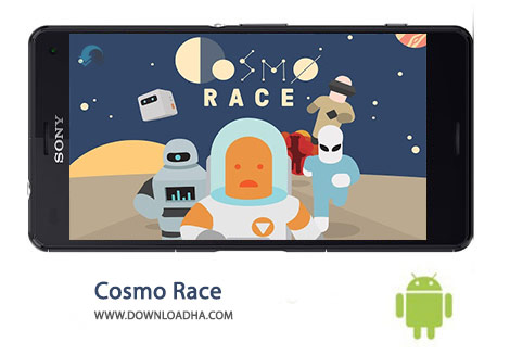 Cosmo-Race-Cover