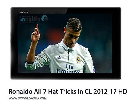 Cristiano-Ronaldo-All-7-Hat-Tricks-in-CL-2012-17-HD-Cover
