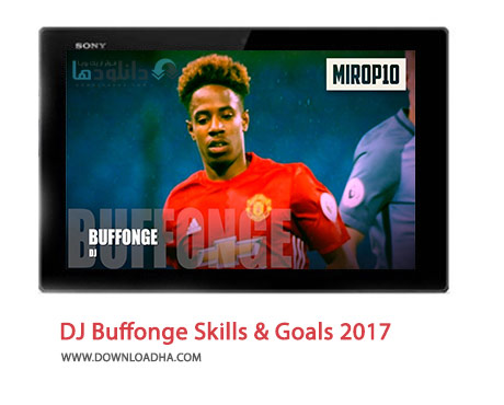 DJ-Buffonge-Skills-&-Goals-2017-Cover