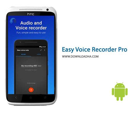 Easy-Voice-Recorder-Pro-Cover