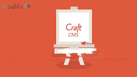 Getting-Started-with-Craft-CMS-Cover