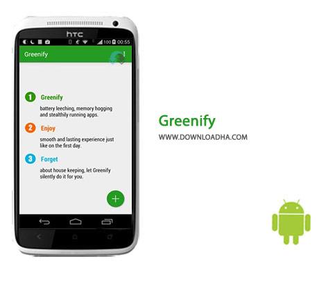 کاور-دانلود-Greenify