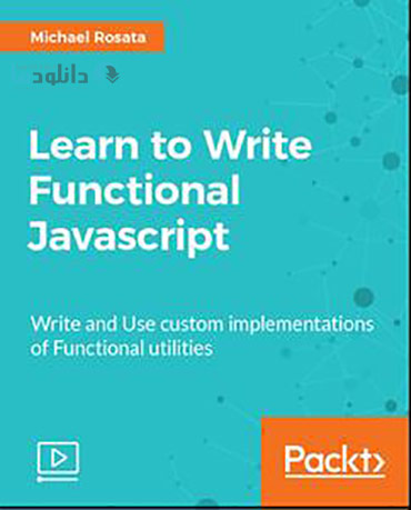Learn-to-Write-Functional-Javascript-Cover