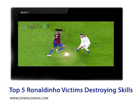 Top-5-Ronaldinho-Victims-Destroying-Skills-Cover