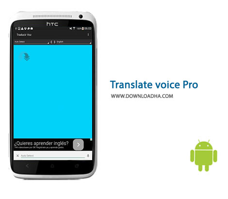 Translate-voice-Pro-Cover