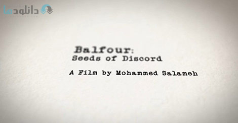 دانلود مستند Al-Jazeera World Balfour Seeds of Discord 2017