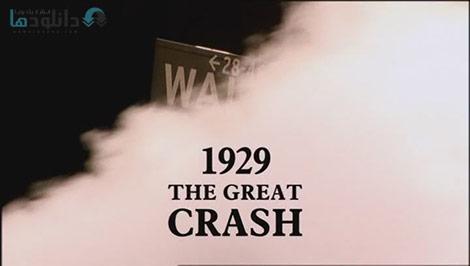 دانلود-مستند-BBC-1929-The-Great-Crash