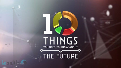 دانلود-مستند-BBC-Horizon-10-Things-You-Need-to-Know-about-the-Future