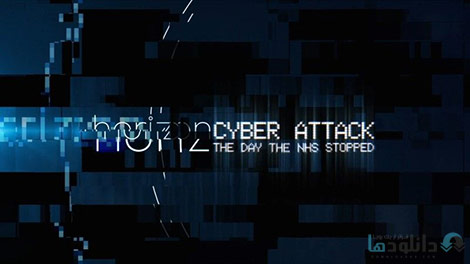 دانلود-مستند-BBC-Horizon-Cyber-Attack-The-Day-the-NHS-Stopped
