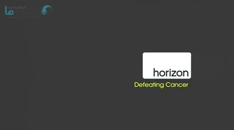 دانلود-مستند-BBC-Horizon-Defeating-Cancer