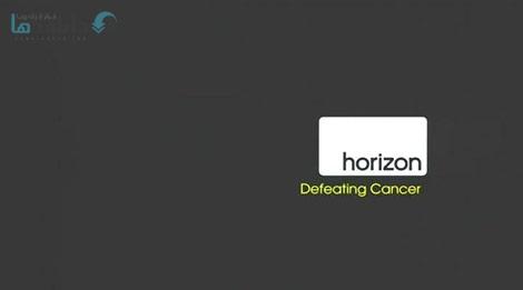 دانلود-مستند-BBC-Horizon-Defeating-Cancer