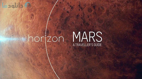 دانلود-مستند-BBC-Horizon-Mars-A-Travellers-Guide