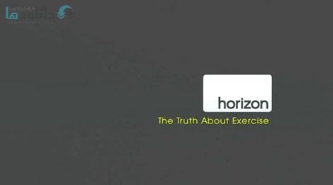 دانلود-مستند-BBC-Horizon-The-Truth-About-Exercise
