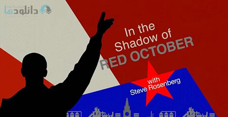 دانلود-مستند-BBC-In-the-Shadow-of-Red-October