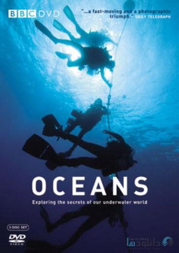 دانلود-مستند-اقیانوس-ها