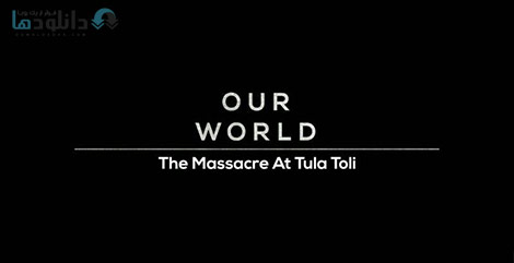 دانلود-مستند-BBC-Our-World-The-Massacre-at-Tula-Toli