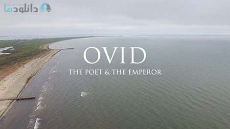 دانلود-مستند-BBC-Ovid-The-Poet-and-the-Emperor