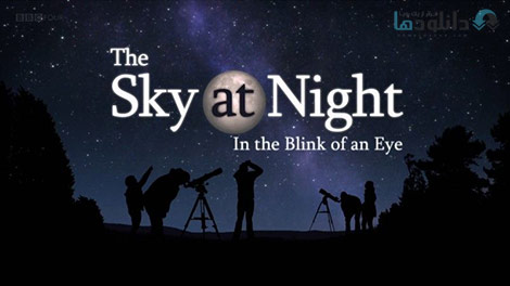دانلود-مستند-BBC-The-Sky-at-Night-In-the-Blink-of-an-Eye