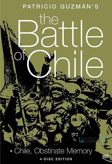 دانلود-مستند-Icarus-Films-The-Battle-of-Chile