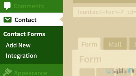دانلود-مستند-WordPress-Contact-Forms