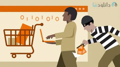 کاور-آموزش-امنیت-تجارت-الکترونیک