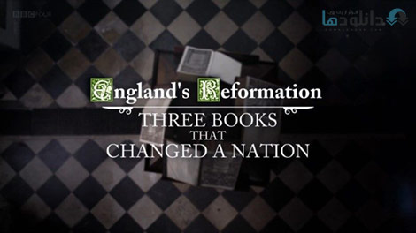 دانلود-مستند-اصلاحات-انگلیس