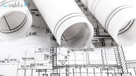 کاور-آموزش-مدل-های-مهندسی