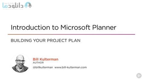 آموزش-Microsoft-Planner