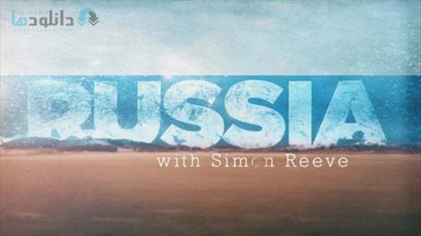 دانلود-مستند-روسیه