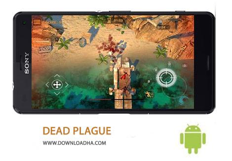 کاور-DEAD-PLAGUE