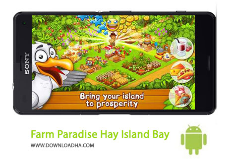 کاور-Farm-Paradise