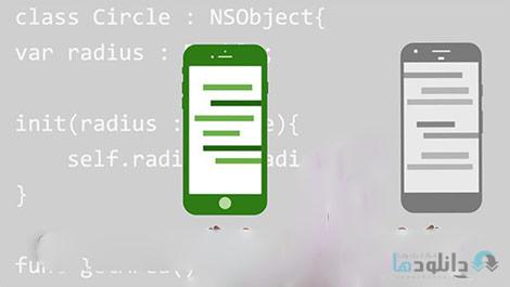 کاور-آموزش-iOS