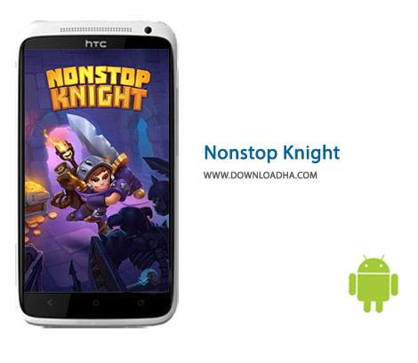 کاور-Nonstop-Knight