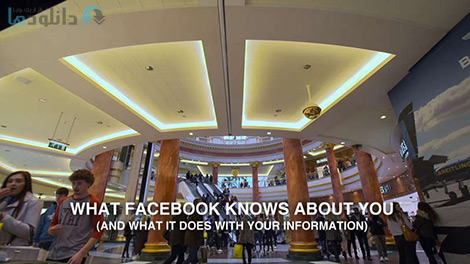 دانلود-مستند-What-Facebook-Knows-about-You