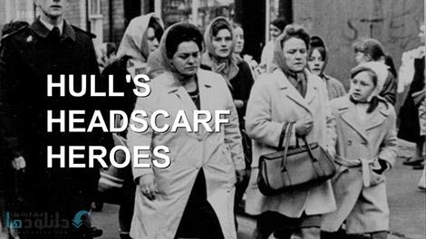 دانلود-مستند-BBC-Hulls-Headscarf-Heroes