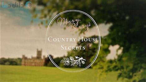 دانلود-مستند-BBC-Mary-Berrys-Country-House-Secrets