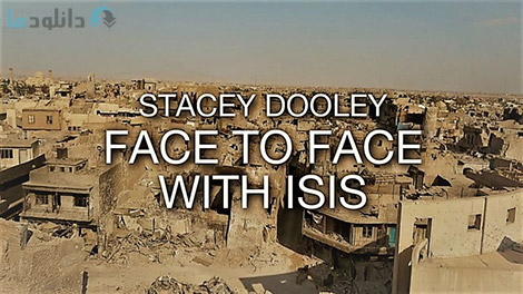 دانلود-مستند-BBC-Stacy-Dooley-Face-to-Face-with-Isis