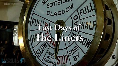 دانلود-مستند-BBC-Time-Shift-The-Last-Days-of-the-Liners