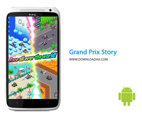 دانلود-Grand-Prix-Story
