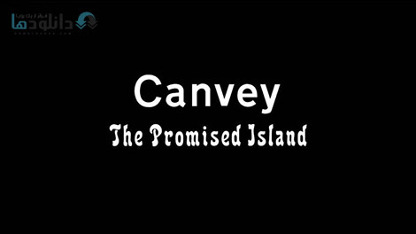 دانلود-مستند-BBC-Canvey-The-Promised-Island
