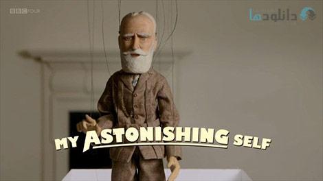دانلود-مستند-BBC-My-Astonishing-Self-George-Bernard-Shaw