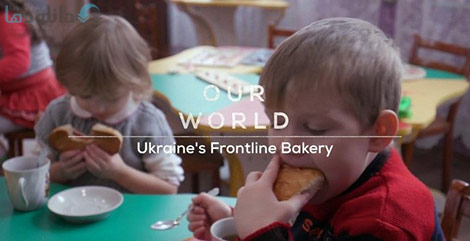 دانلود-مستند-BBC-Our-World-Ukraines-Frontline-Bakery