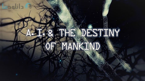 دانلود-مستند-CuriosityStream-A.I.-and-the-Destiny-of-Mankind